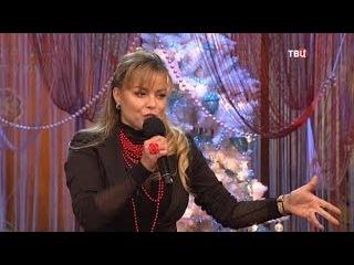 Новый год в Приюте комедиантов