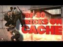 Top 30 Tricks on CACHE ★ CS:GO [2017]