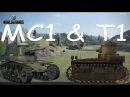 WoT. MC1 T1