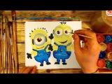 Как нарисовать МИНЬОНА красками / урок рисования для детей