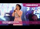 Нигина Амонкулова - Гуфтам туро бирав / Nigina Amonqulova - Guftam Turo Birav (2016)