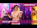 Нигина Амонкулова - Бурда дил / Nigina Amonqulova - Burda Dil (2016)