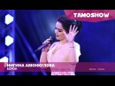 Нигина Амонкулова - Борон / Nigina Amonqulova - Boron (2016)