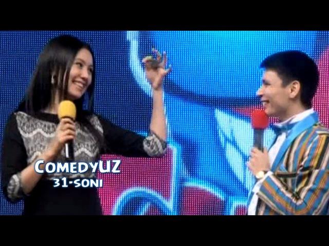 ComedyUZ 31-soni | КамедиУЗ 31-сони
