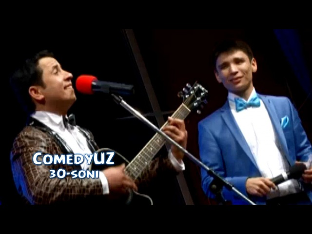 ComedyUZ 30-soni | КамедиУЗ 30-сони