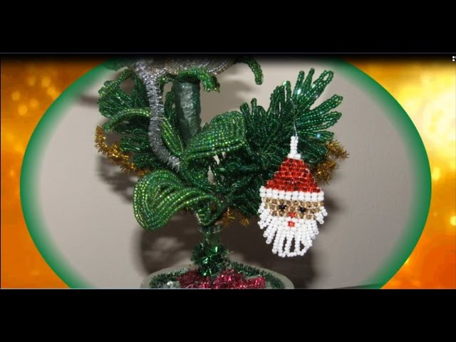 Дед Мороз Санта Клаус из бисера