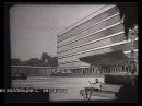 Бийск строится. Видео конца 60-х годов.
