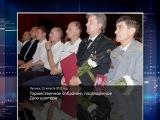 ГТРК ЛНР. Очевидец. Торжественное собрание, посвященное Дню шахтера. 25 августа 2017