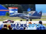 МАКС 2017 Светлана Капанина (Экстра-300) и Михаил Беляев (МиГ-29) против Audi Фестивал ...