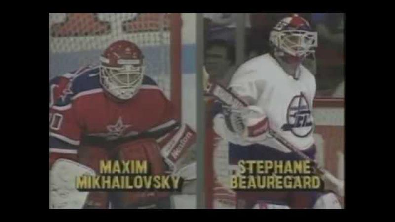 CSKA Winnipeg Jets 1990 91