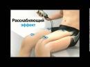 Принцип работы электростимулятора мышц