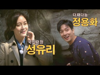 170405 JTBC Let's Eat Dinner Together Preview EP26