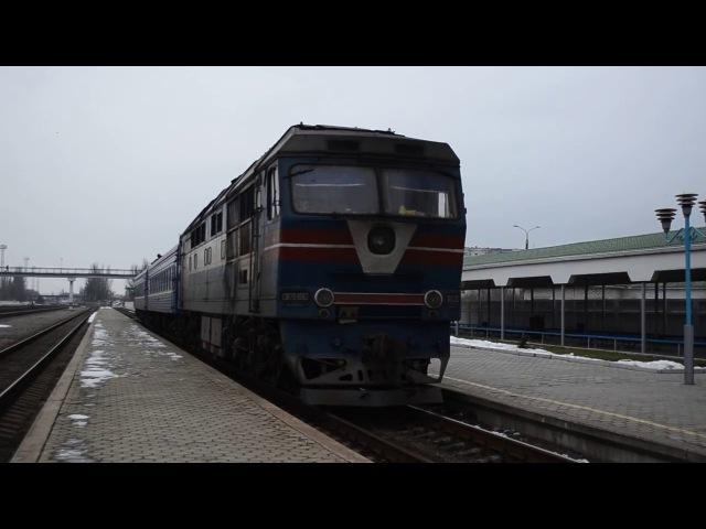 ТЭП70-0062 с поездом №608/607 сообщением Бердянск-пологи-Запорожье-1 и приветливая бригада