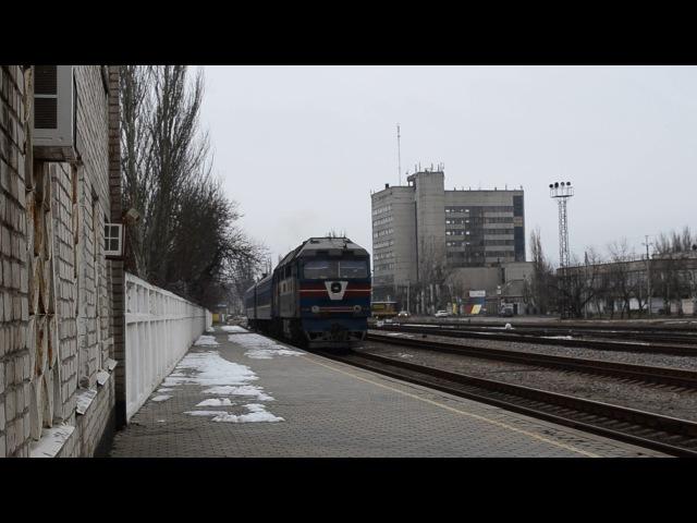 ТЭП70-0062 с поездом №608/607 сообщением Запорожье-1-пологи-Бердянск и приветливая бригада