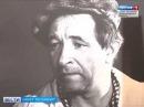 На Ленфильме почтили память выдающегося актёра театра и кино Евгения Лебедева