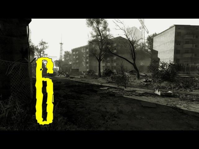 Прохождение S.T.A.L.K.E.R.: Мёртвая Зона (Death Zone Mod) часть 5 Финал