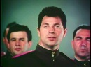 Song of the Volga Boatmen HQ Leonid Kharitonov The Red Army Choir 1965