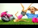 Игры для девочек в куклы БАРБИ попала В АВАРИЮ НА МОТОЦИКЛЕ! Играем в доктора Ра...