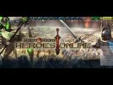 Cheats Might & Magic Heroes Online : Инквизиторы - фарм 13#2