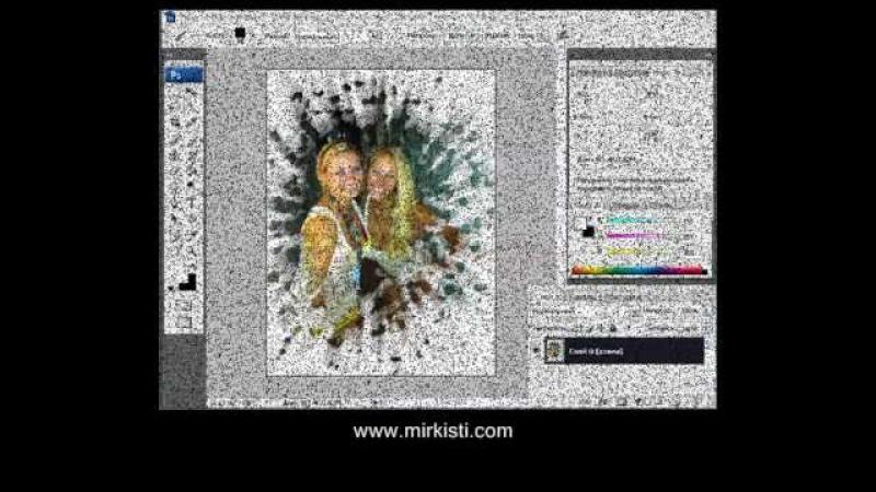 Уроки фотошоп - эффект разбитого стекла (photoshop lessons)