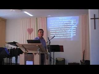 Сергей Гаврилов, проповедь Закон и благодать