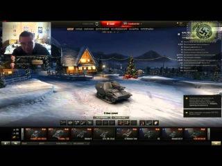 World of tanks ч. 4