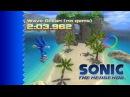 Sonic 06 Xenia Wave Ocean Sonic 2 03 962 no gems