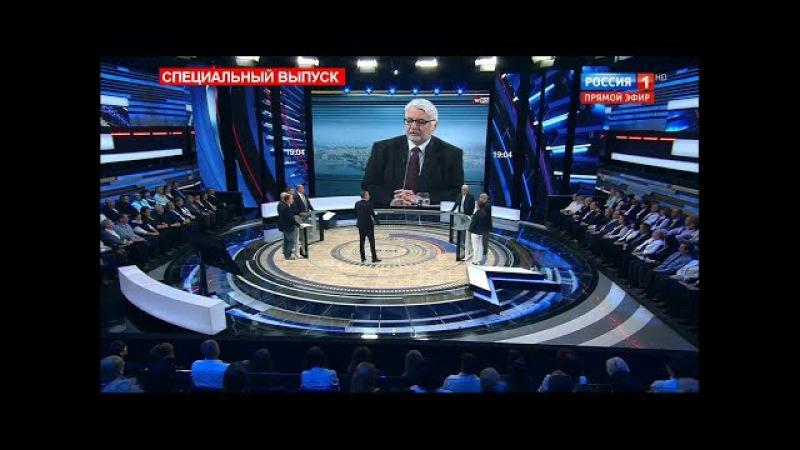 Польша обвинила СССР в развязывании Второй Мировой Войны. Обсуждение