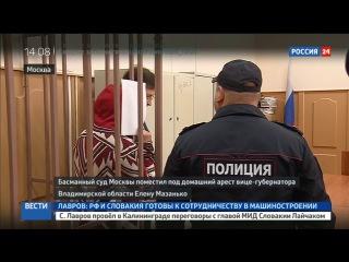 Новости на «Россия 24» • Сезон • Суд отказался от ареста владимирского вице-губернатора из-за болезни