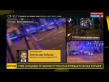 Новости на «Россия 24» • Сезон • Атака на Лондон: на рынке Боро-маркет произошло второе нападение