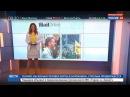 Новости на «Россия 24» • Сезон • Парламентские выборы в Великобритании: позиция консерваторов улучшается