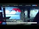 Новости на «Россия 24» • Сезон • Убийство россиянина в США: шокирующие подробности и свидетельства очевидцев