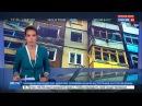 Новости на «Россия 24» • Сезон • В ЛНР украинские силовики начали наступление