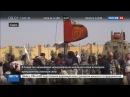 Новости на «Россия 24» • Сезон • Россия соберет Совбез ООН из-за удара США по Сирии
