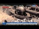 Новости на «Россия 24» • Сезон • Авианалет коалиции в Сирии. Эксклюзивные кадры в репортаже Евгения Поддубного
