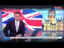 Новости на «Россия 24» • Сезон • Британия: лейбористы отстают от консерваторов всего на один пункт