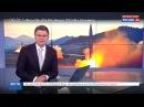 Новости на «Россия 24» • Сезон • Запущенные КНДР ракеты не были баллистическими
