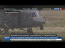 Новости на «Россия 24» • Сезон • Российские военные начали отбор на Армейские международные игры
