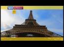 Орел и решка. Шоппинг • 1 сезон • Орел и решка. Шопинг Франция. Париж