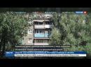 Новости на «Россия 24» • Сезон • Милиция ЛНР сдерживает наступление ВСУ в районе села Желобок