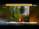 Новости на «Россия 24» • Сезон • Огонь взметнулся на 20 метров после прорыва газовой трубы в Воронеже