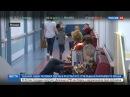 Новости на «Россия 24» • Сезон • Минздрав йодирует всю поваренную соль в стране