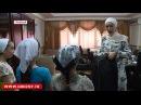 Новости • Более полутора тысяч детей получили школьную экипировку в дар от фонда Кадырова