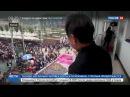 Новости на «Россия 24» • Сезон • Экзамен в Китае: за списывание посадят на 7 лет