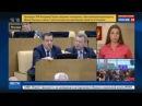Новости на «Россия 24» • Сезон • ЛДПР предлагает заменить гимн на Боже, Царя храни!