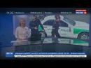 Новости на «Россия 24» • Сезон • Спецслужбам удалось обезвредить группу террористов до атаки на Тегеран
