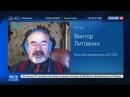 Новости на «Россия 24» • Сезон • Миллионеры вооружаются электронными пушками для защиты от коптеров