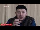 Новости • Жители селения Цоци-Юрт требуют выселения Мускиевых