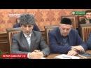 Новости • Рамзан Кадыров: ваххабизм подобен заразе, разрушающей здоровый организм изнутри