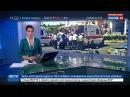 Новости на «Россия 24» • Сезон • ИГ взяло ответственность за нападение на Тегеран